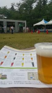 Chateau Kamiya Beer 3