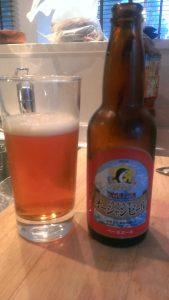 Kujukuri Ocean Beer Pale Ale