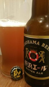 Yokohama Bitter Ale