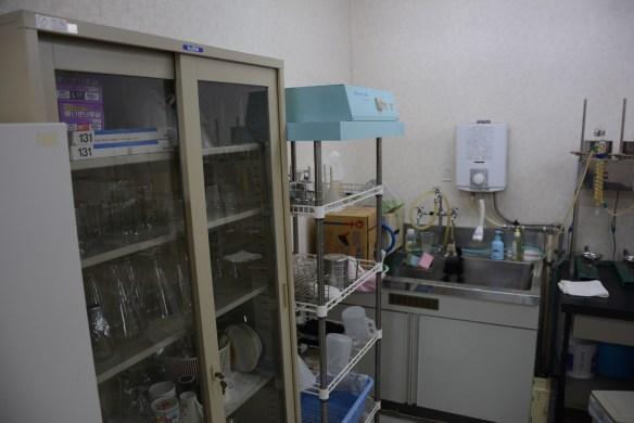 Chateau Kamiya Lab 1