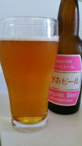 Sagami Pale Ale