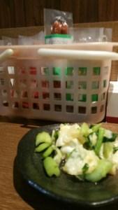 Shinshu Osake Mura Food 1