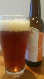 Hi No Tani Irish Red Ale