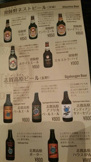Craft Beer Maltan Bottles 2