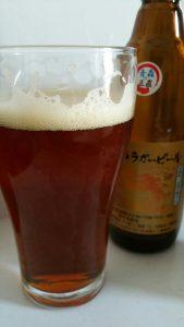 Aomori Osoresan Lager Beer