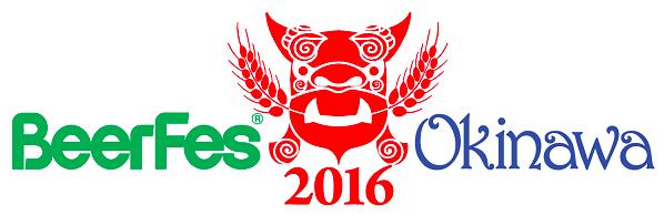 BeerFes Okinawa 2016
