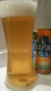 Karuizawa Kogen 2015 Seasonal Wheat Ale