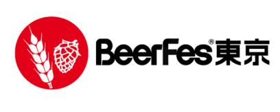 BeerFes Tokyo