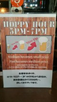 Two Dogs Taproom Happy Hour
