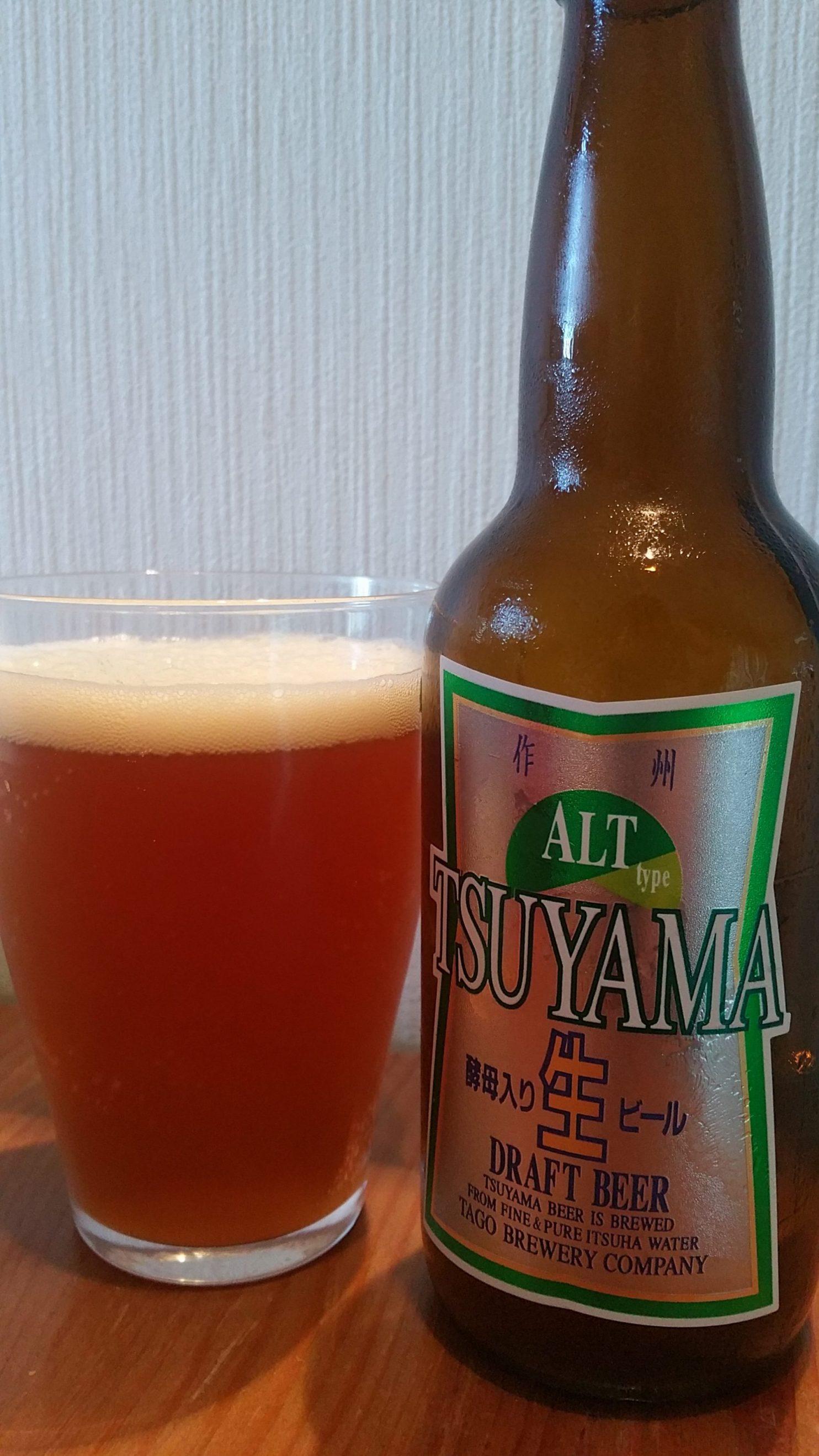 Tsuyama Alt / 津山アルト