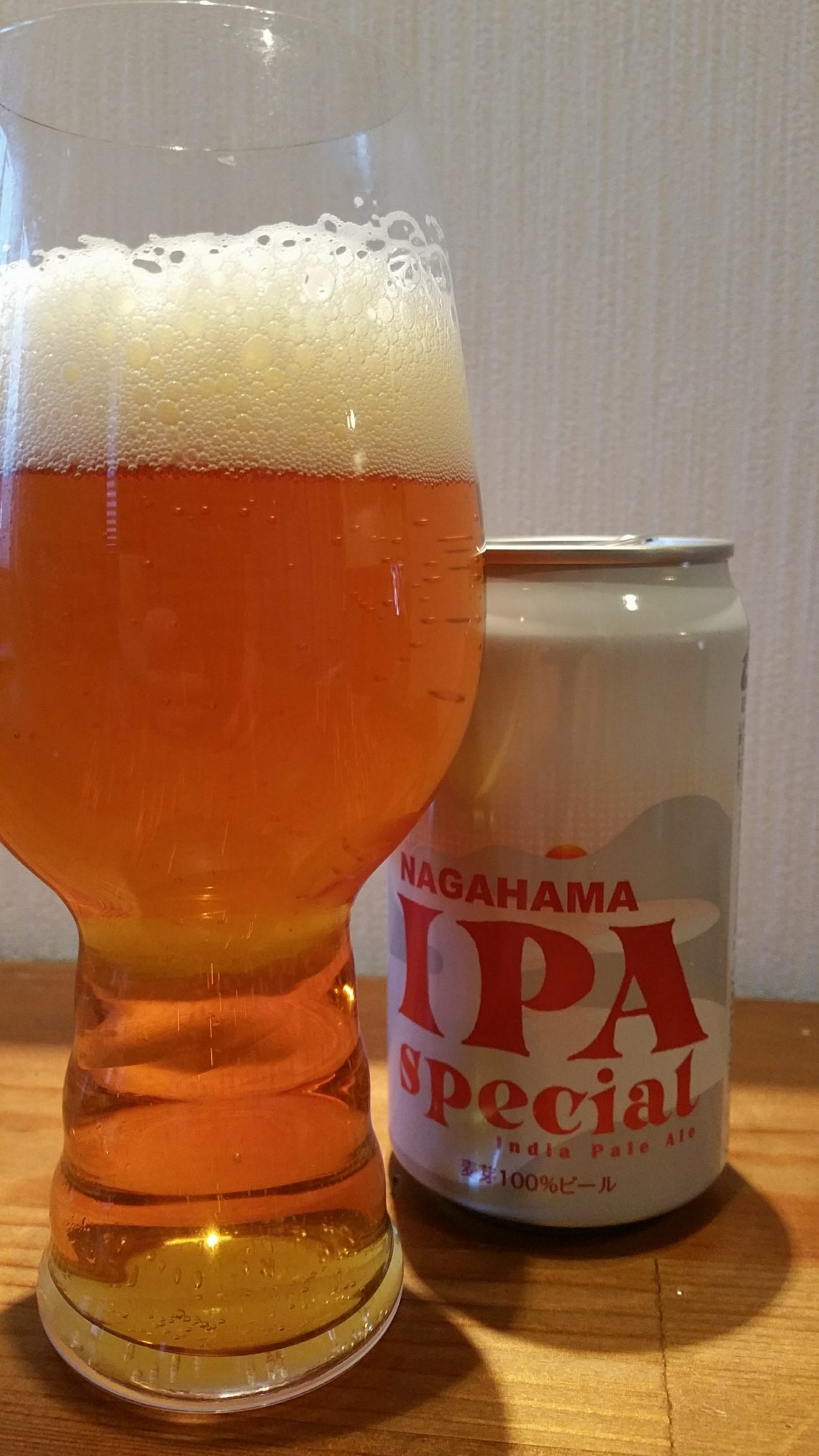 Nagahama IPA Special 長浜IPAスペシャル