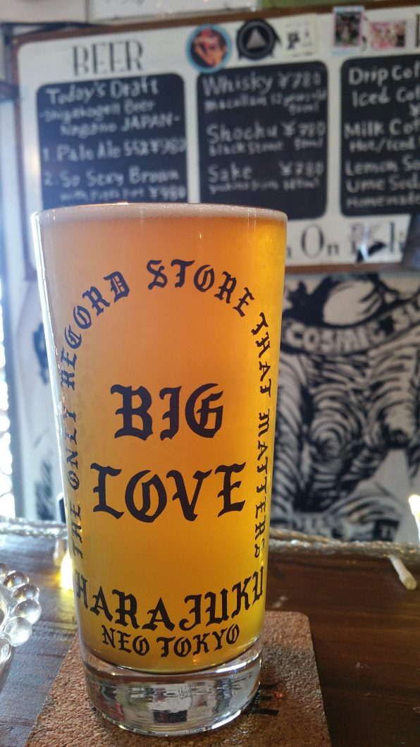 Box Love Records Shiga Kogen House IPA