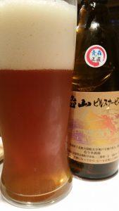 Aomori Pilsner by Aomori Ji-Beer