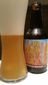 Yokohama Seya no Komugi Beer