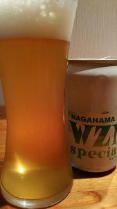 Nagahama WZN Special