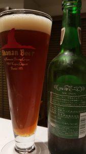 Shonan Beer Alt 湘南ビールアルト