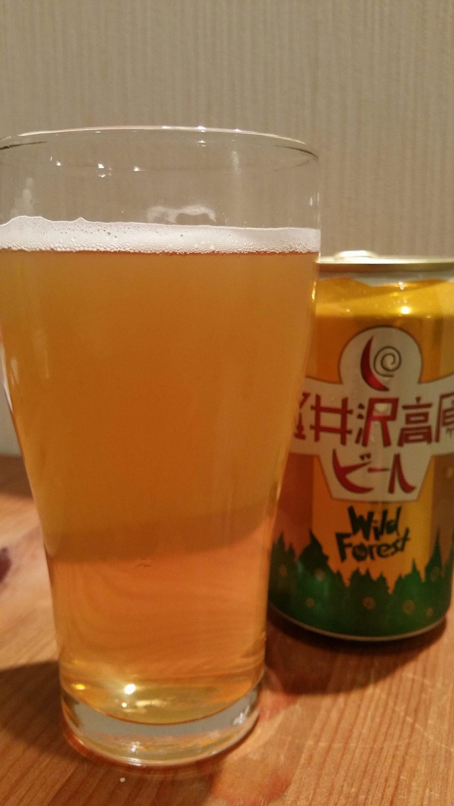 Karuizawa Wild Forest 軽井沢高原ビールワイルドフォレスト