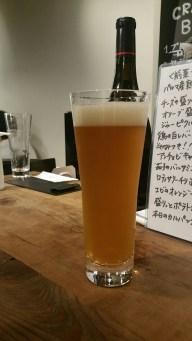 Hitsuji Inside Beer 2