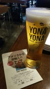 Yo-Ho SORRY Umami IPA
