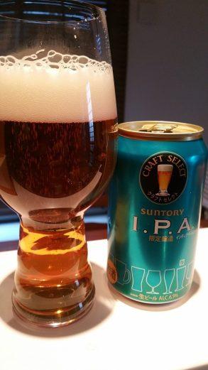 Crafty Beers Suntory 4