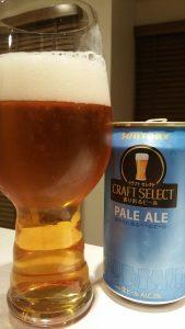 Crafty Beers Suntory 1