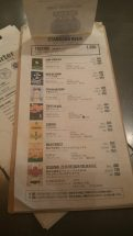 Yona Yona Beer Works Kanda Beer 1