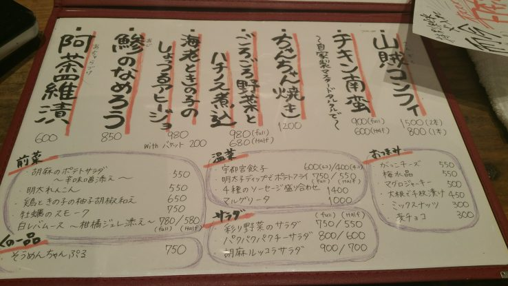 Craft Beer Market Mitsukoshimae Food 1