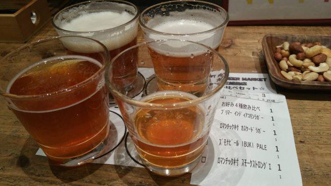 Craft Beer Market Mitsukoshimae Tasting 1