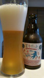 Baeren Iwate Wit