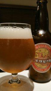Nagisa Golden Ale