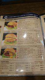 Darcy's Beer & Burger Menu 1