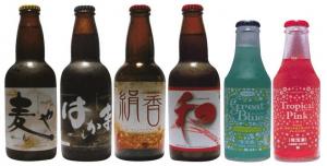 Johana Beer Lineup