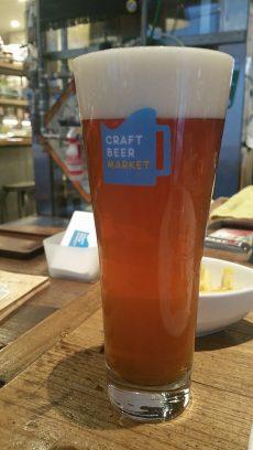 Craft Beer Market Awajicho Beer 2