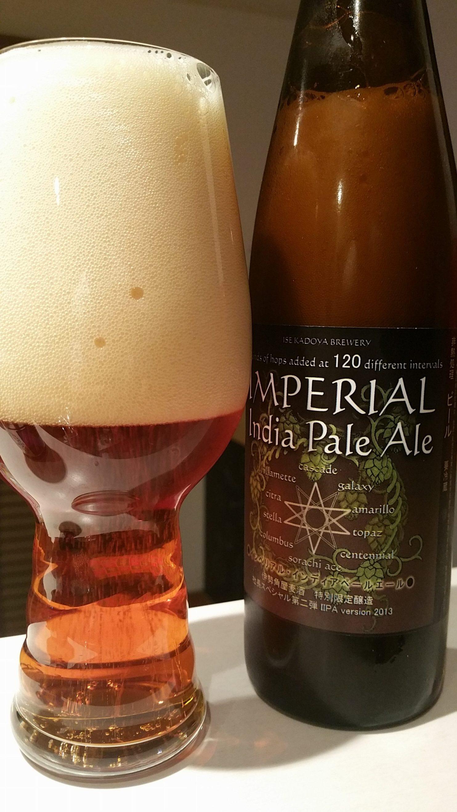 Ise Kadoya Imperial India Pale Ale