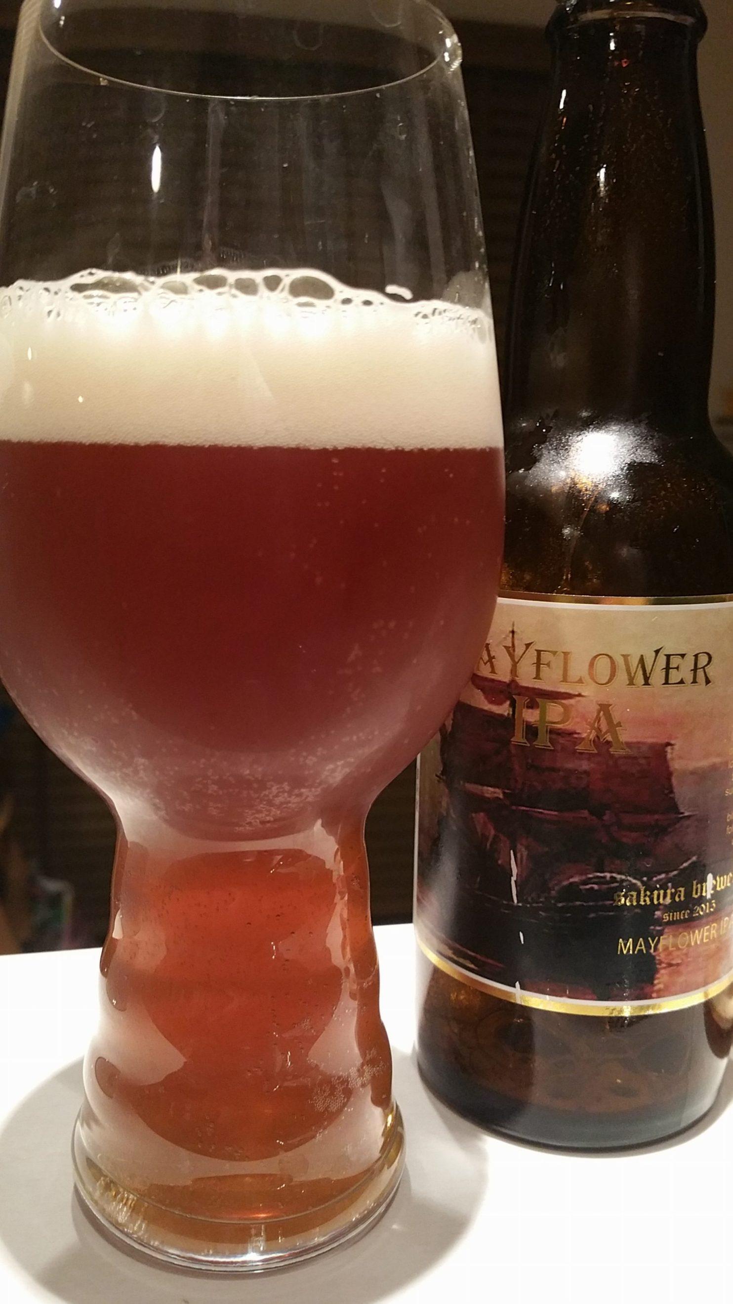Sakura Mayflower IPA