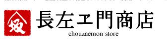 Chouzaemon Logo