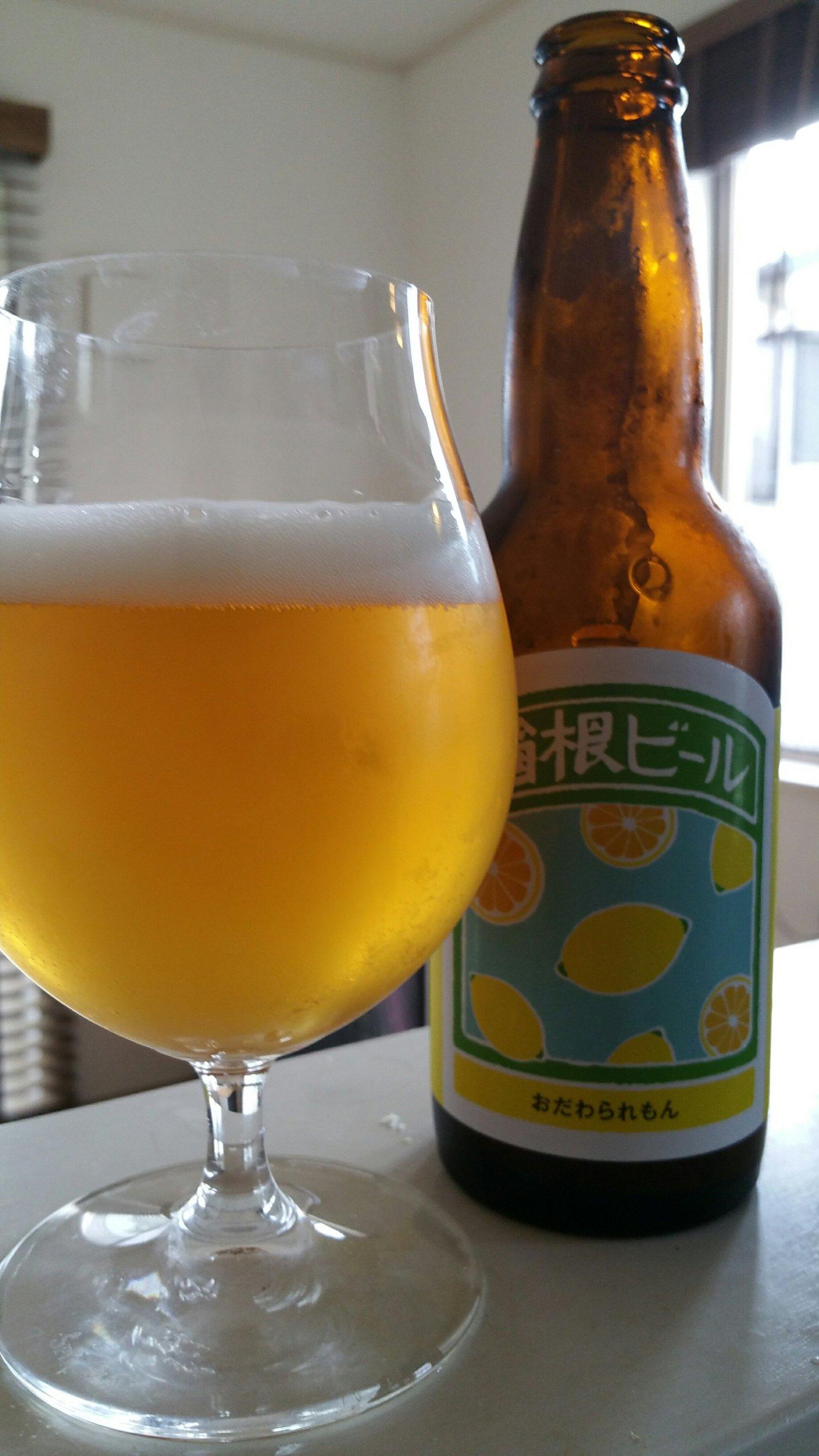 Hakone Odawara Lemon