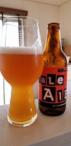 Kure Pale Ale