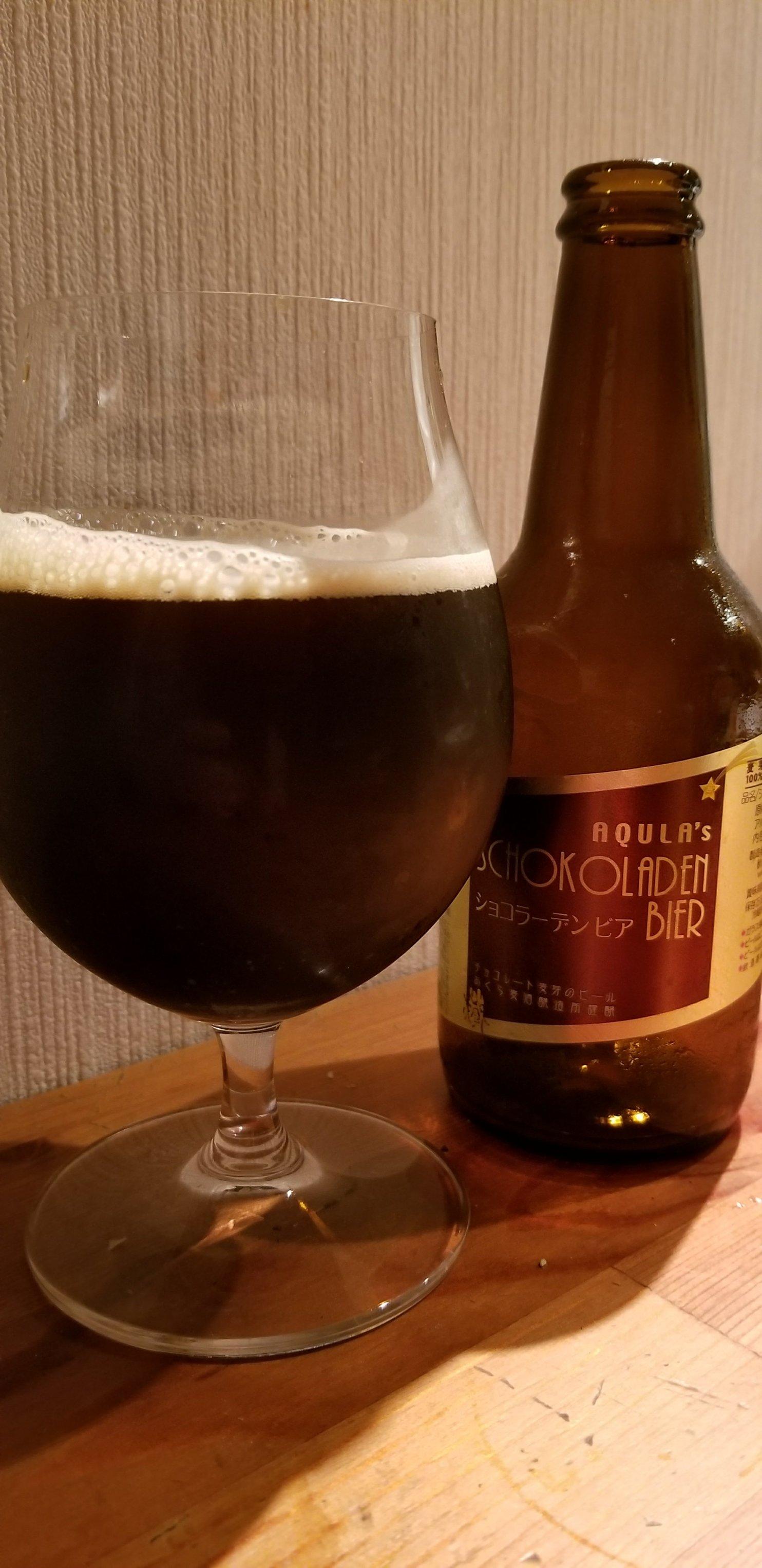 Aqula Schokoladen Bier
