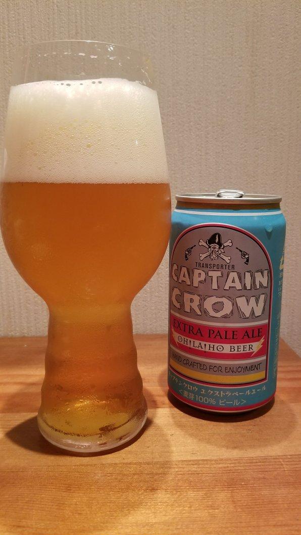 Oh! La! Ho Captain Crow Extra Pale Ale