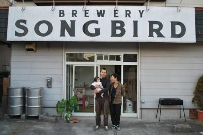 Brewery Songbird 1 ブルワリーソングバード 1