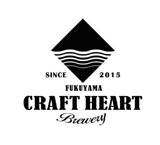 Fukuyama Craft Heart Brewery