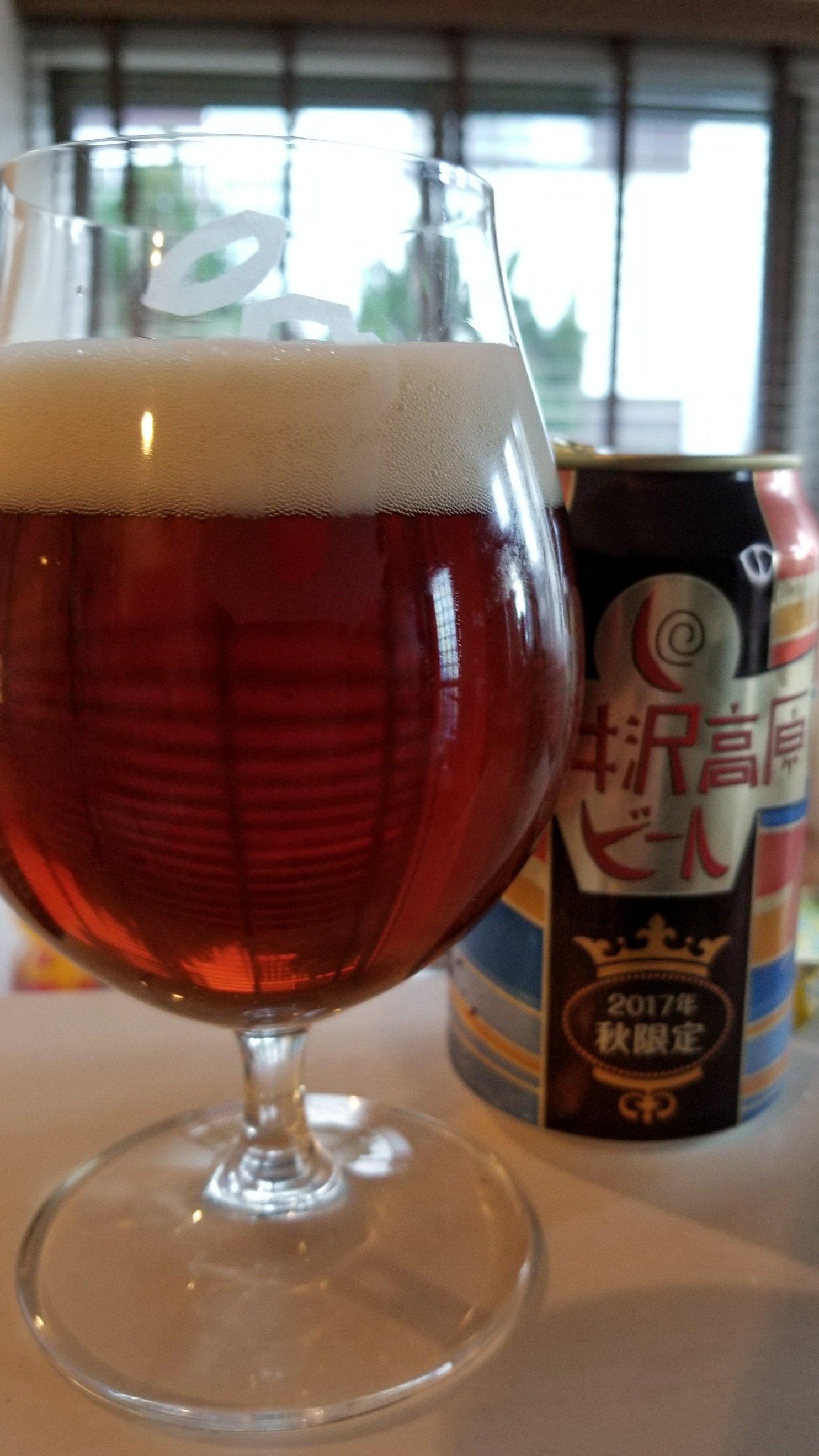 Karuizawa Kogen Brown Ale 軽井沢高原ブラウンエール