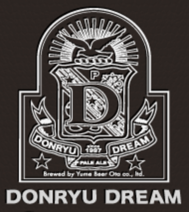 Donryu Dream Beer Logo