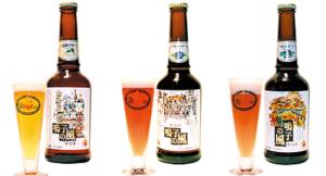 Naruko no Kaze Brewery