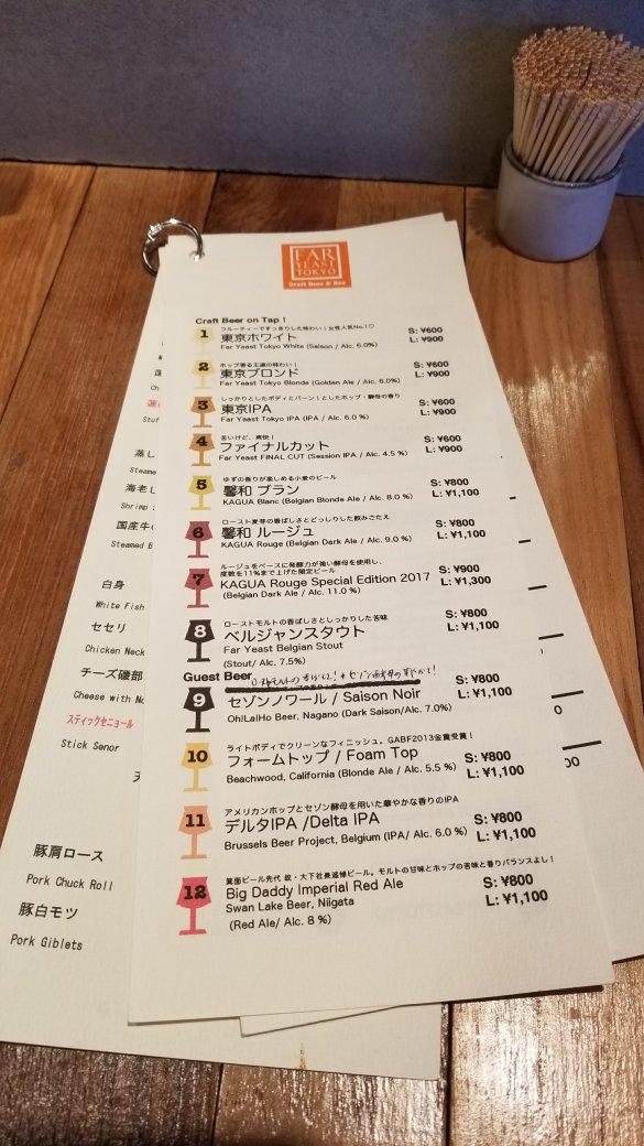 Far Yeast Tokyo Craft Beer & Bao Beer 1