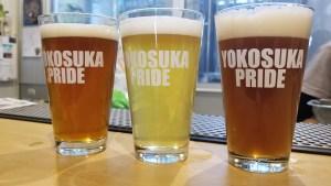 Yokosuka Beer Beer 5