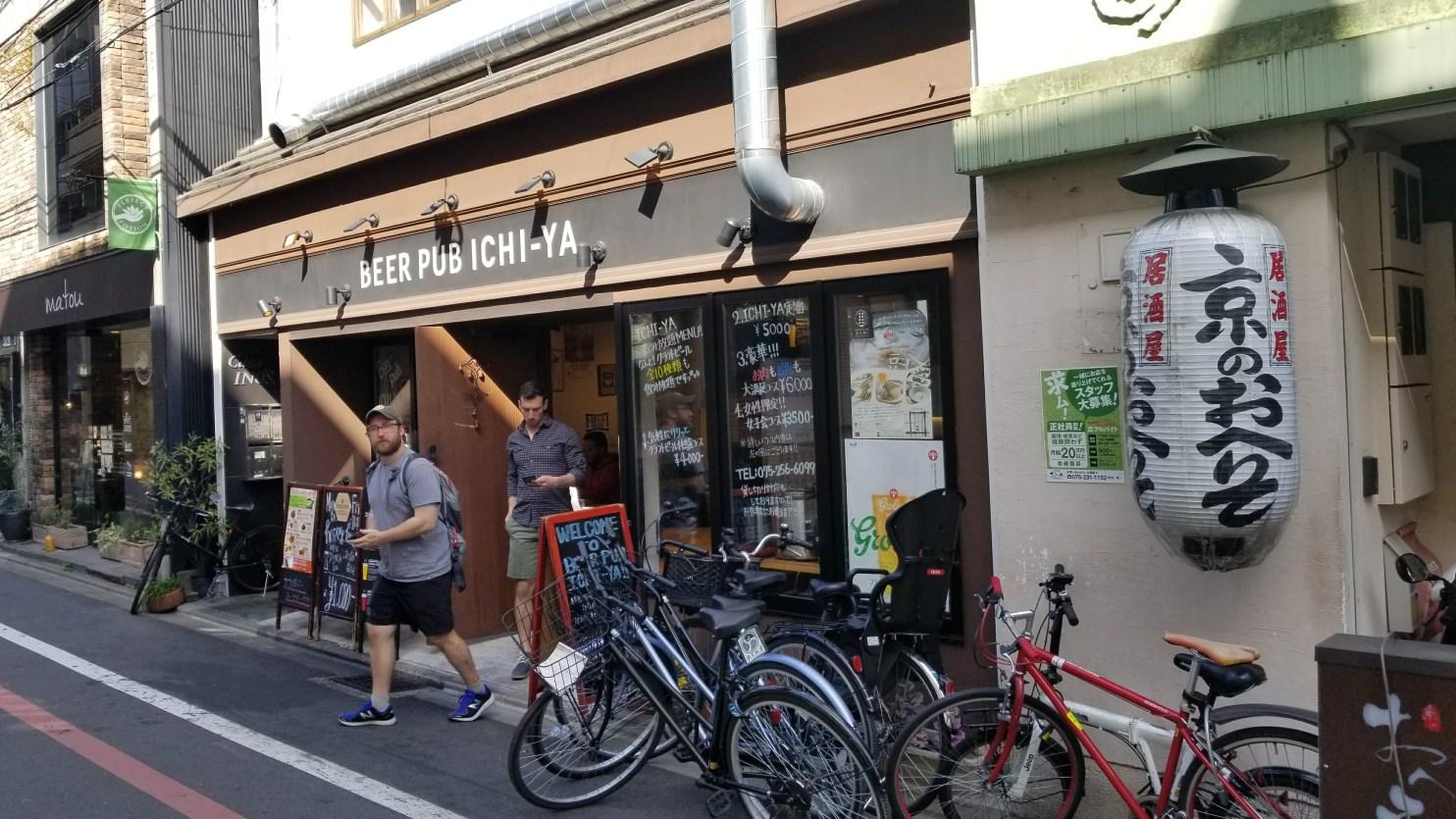 Beer Pub Ichi-ya Front