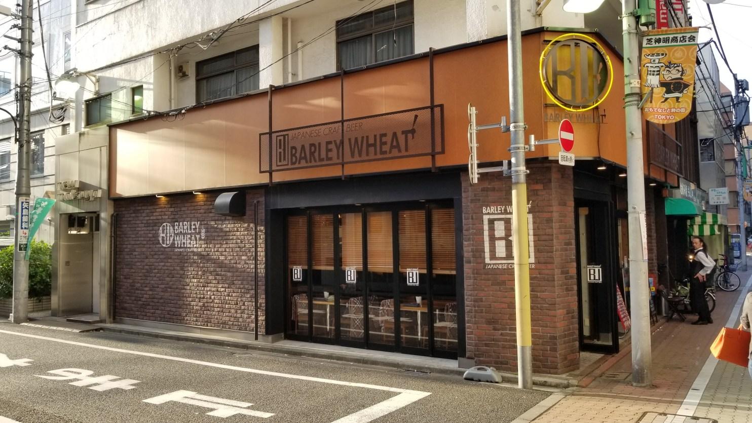 Barley Wheat Hamamatsucho Front