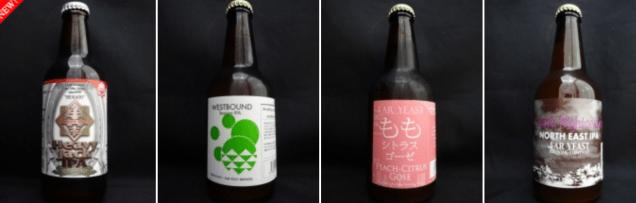 Suzukishuhan Beer